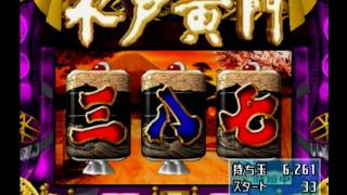 PS2 CRぱちんこ水戸黄門M67TF1 1/397.