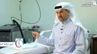 ليزر إزالة الشعر مركز الدكتور احمد هاشم