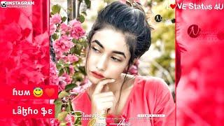 Female Version Sad + Love Song Full Screen WhatsApp Status Video || Love Story Ringtone, Hindi Gana