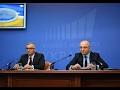 ПриватБанк і програма теплих кредитів сюжет ICTV mp3
