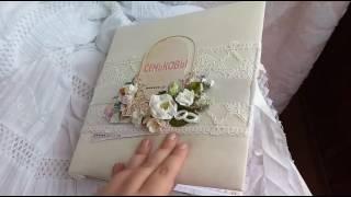 Скрапбукинг свадебный фотоальбом