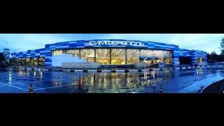 Симферополь Аэропорт 2016 г. 9 июня.(Здесь можно посмотреть как въехать в аэропорт,где поставить машину,как попасть в зал прилёта . и кассам,..., 2016-06-10T18:56:26.000Z)