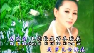 黃曉鳳 - Huang Xiao Feng - Angeline Wong - 是否記得我 - Shi Fou Ji De Wo