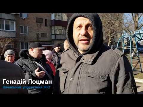 Лоцман начальник - я БОМЖ. Мусор от Давыденко вам в хату. Долгих перегорел с полицией.