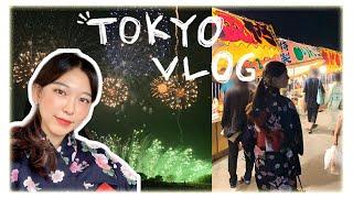 도쿄 브이로그 #3 - 유카타입고 불꽃축제 가기 (20…