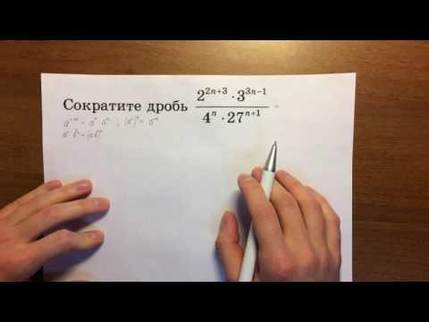 🔴 ОГЭ задачи 21 (2 часть Алгебра) #5