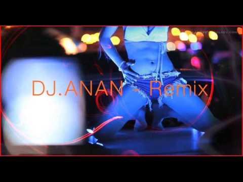 DJ.AN - Remix 'คุรุสภา