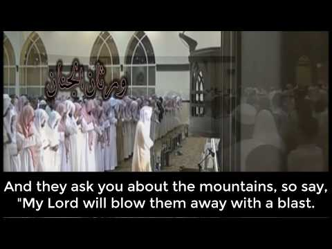Incredible & Emotional Quran recitation by Nasser Al-Qatami