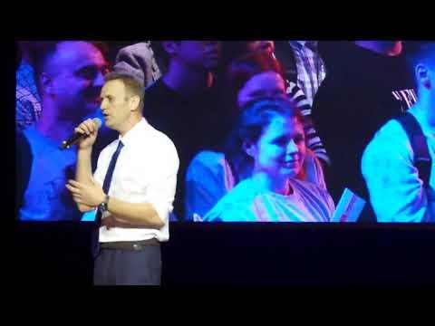 Выступление Навального
