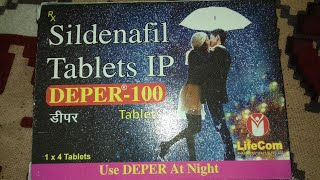 DEPER - 100 mg Tablet ( Sildenafil ) Review in Hindi , Uses, Compostion, Dosage, Side Effect,