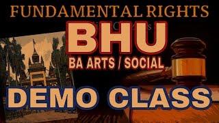 FUNDAMENTAL RIGHTS AND DUTIES | POLITICAL SCIENCE | DEMO LECTURE  | PAWAN KUMAR GAUTAM