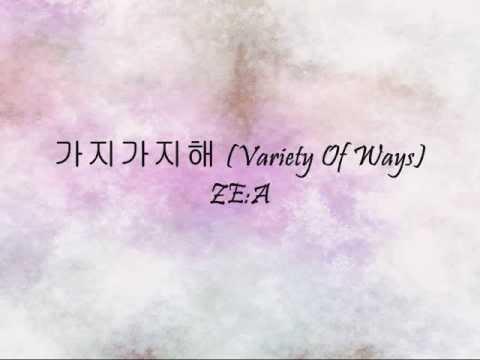 ZE:A - 가지가지해 (Variety Of Ways) [Han & Eng]