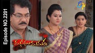Manasu Mamata | 9th February 2018 |Full Episode No 2201| ETV Telugu