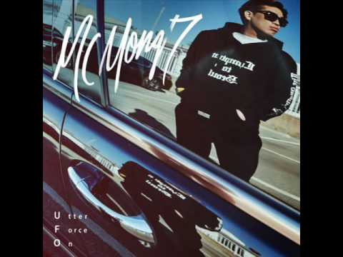 FULL ALBUM MC Mong 엠씨몽 – 7th Album 'U F O'