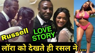 Andre Russell Wife jassym lora, Andre Russell Love story with his wife, Andre Russell Wife