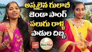 Palugu Ralla Padula Dibba Pochamma Gullu Song   Nirmala & Subhash   Telanganam   YOYO TV Music