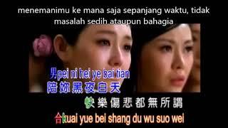 sin kan pau pei (lirik dan terjemahan) Mp3