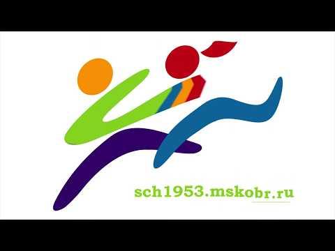 Егор Хаустов Школа 1953 - ученик 4 Г