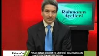 Bakara Suresi Kuran Tefsiri 203-210 Ayetler Prof.Dr. Şadi Eren