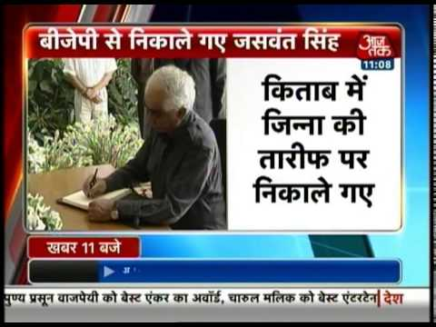 BJP expels Jaswant Singh for 6 years
