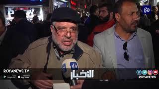 مسيرة في رام الله تنديدًا بعدوان الاحتلال على قطاع غزة - (13-11-2018)