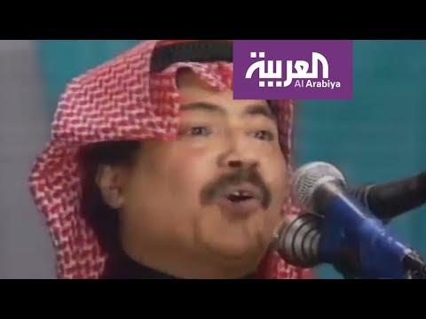 نبيل شعيل يروى لـ تفاعلكم مواقف خاصة عن الراحل أبو بكر سالم  - نشر قبل 40 دقيقة