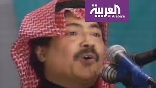 نبيل شعيل يروى لـ تفاعلكم مواقف خاصة عن الراحل أبو بكر سالم