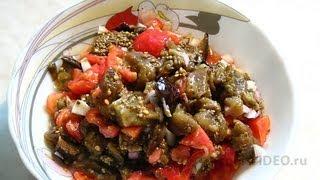 Салат из печеных баклажанов видео рецепт UcookVideo.ru