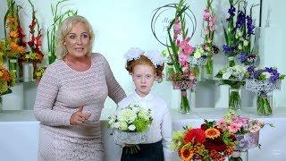 Мастер-класс  Марины Петровой: букеты на первое сентября