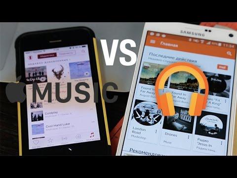 Apple Music - обзор сервиса и сравнение с Play Music