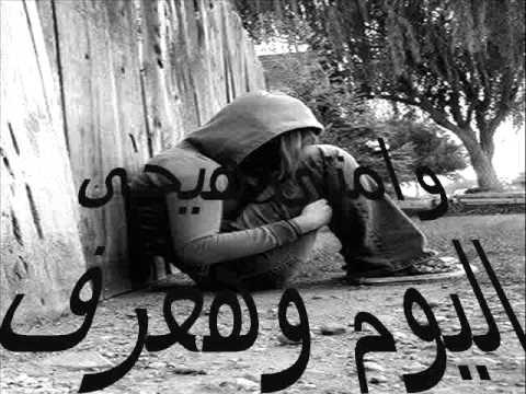 مش عارف (تاليف واداء صوتى خدام كنيسة مارجرجس بالسنطة.wmv