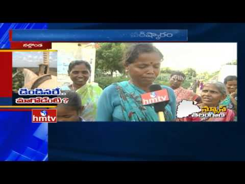 Controversy On Dindi Project | High Tension in Villagers On Compensation Package | HMTV