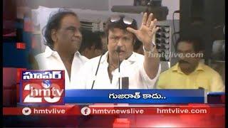 MLA Balakrishna Warning to Delhi Leaders | Super 20 | Telugu News | hmtv