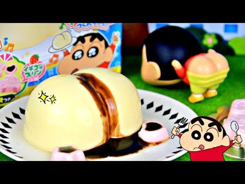 Shin Chan huge Butt Pudding 【 GiftWhat 】