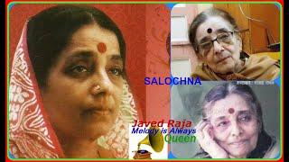 SALOCHANA KADAM-Film-BADE BHAIYA-{1951}~Ham Tumse Juda Tum Hamse Juda-[Great Gem-Record Version]