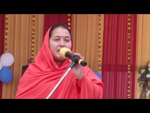 Nandani Baiji Satsang || Swarna Jayanti Satsang Samroha 2073 || Nepal Manav Dharma Sewa Samiti