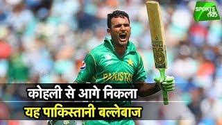 Fakhar Zaman Fastest To Reach 1,000 ODI Runs | Sports Tak