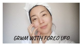HOW TO GET GLOW WITH FOREO UFO | Busy Mom's Skincare Routine 忙しいママのスキンケア