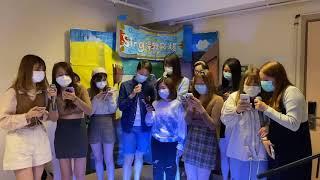 Publication Date: 2021-01-30 | Video Title: 「Sing翱飛楊」楊振寧堂堂內歌唱比賽 初賽團體組-PRET