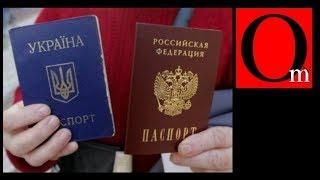Украина вновь становится страной лицемеров