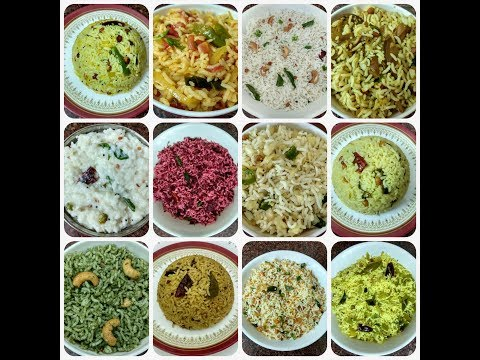 VARIETY RICE RECIPES/Lunch Box Recipes/Veg Recipes Indian/Rice Varieties