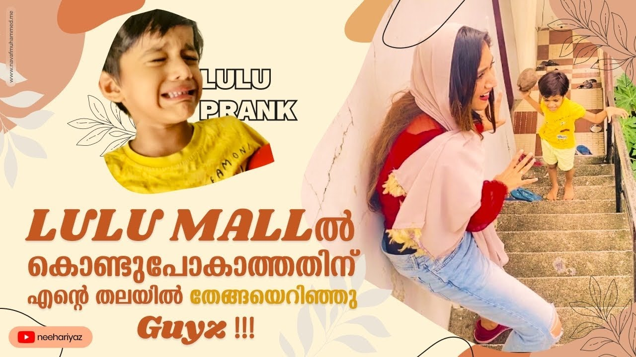 I pranked my cousin & he cried😭 || lulu mall prank|| 😂🥴🤣 |Neeha Riyaz|