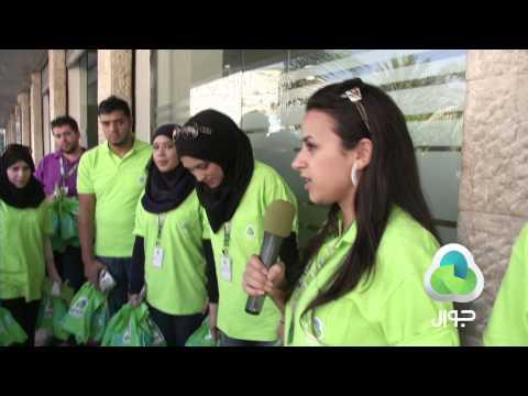شركة جوال -  تنفذ فعالية الترويج لحملة نقاطك بتربحك سيارة في المدن الفلسطينية
