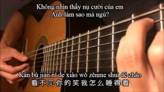 Cai Hong 彩虹 - 周杰伦 (Cầu Vồng - Châu Kiệt Luân) Guitar & VietSub
