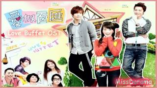 love buffet ost 3 淚了 lei le by dcw and pets ceng 03