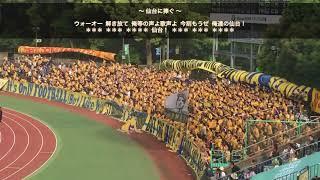 2018.5.6 vs湘南ベルマーレ@BMWスタジアム GWも終わりましたね〜 名古屋...