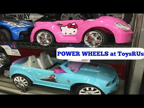 Power Wheels ToysRUs Toy Hunt