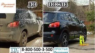 Минимойка пеногенератор для мойки авто, химчистки, велосипеда и садовой мебели. купить на domatv.ru(, 2013-05-28T13:16:51.000Z)