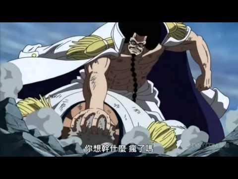 海賊王483 艾斯死後卡普的反應 - YouTube