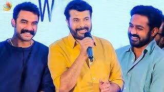 Mammootty Funny Speech about Tovino Thomas & Asif Ali | Uyare Movie Audio Launch